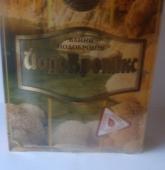 ЙОДОБРОМІКС (йодобромна сіль для приймання ванн) 500 г