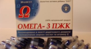 Омега -3 ПЖК №50
