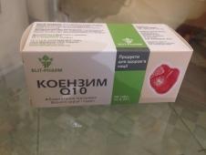Коензим Q 10