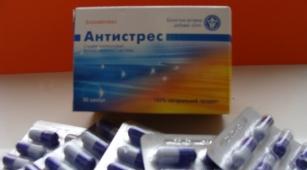 Антистрес Біокомплекс