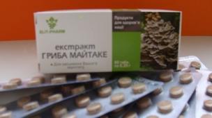 екстракт гриба Маітаке №80