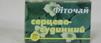 фіточай СЕРЦЕВО-СУДИННИЙ